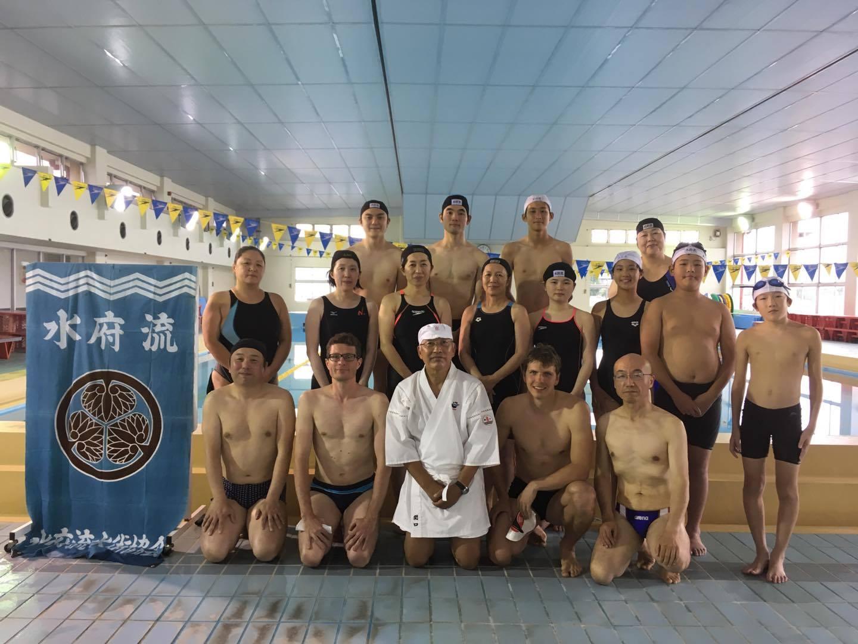 Szkoła Suifu-ryu oraz my. :)