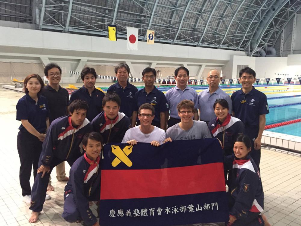 Z drużyną Keio University. [fot. Erika Sasaki]